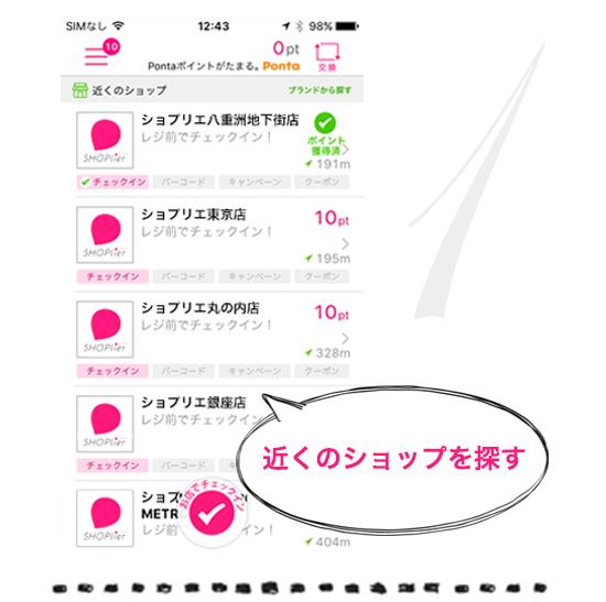 step1image